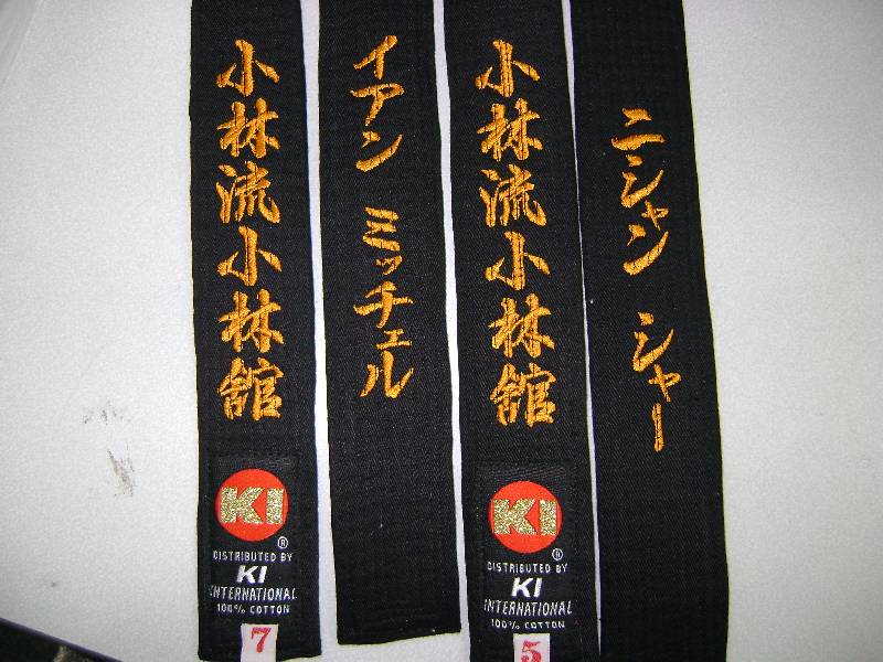Custom made single sided front side only embroidery with Karate or Judo  black belt :: 8. Embroidery services :: KI International Corporation