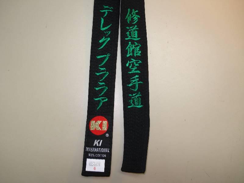 Embroidery on Judo or Karate belt (Japanese Katakana, one end)