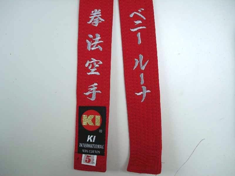 black belt embroidery karate mugen uniform embroidery