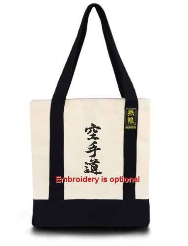 Embroidery option - KarateDo