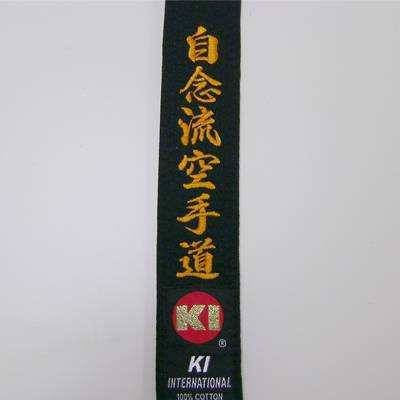 Amazon.com : Personalized Walnut Karate Belt Display Dragon Engraved : Martial  Arts Belt Holder Personalized : Sports & Outdoors