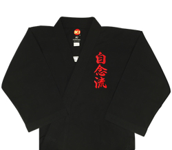 Embroidery on chest of Karate or Judo uniform (Japanese style)