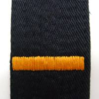 Embroidery line on Karate or Judo belt