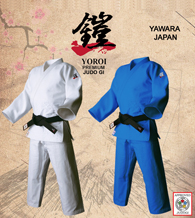 "YAWARA JAPAN ""Yoroi"" Model  IJF Approved 750 gram Judo Uniform"
