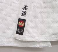 KI judo uniform lapel embroidery judo two letters