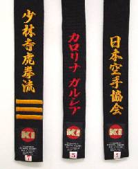 KI black belts embroidery yellow gold letters shorinji Nihon Karatedo Association