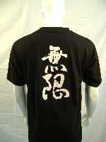 Rank line Hiragana embroidery