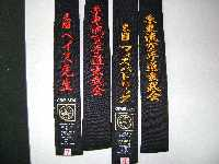 Wadoryu Japanese Rank line