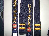 beginner belt red
