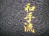 instructors Hiragana embroidery