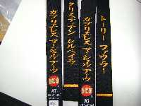 chest Gojuryu Rank line