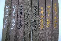 Kanji quality authentic