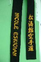 belt Japanese comfortable