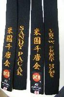 shotokan judo Bar stripe