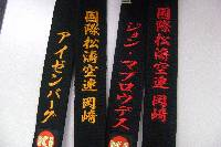 chest Gojuryu Thread Color