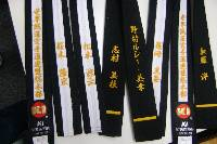 shotokan uniform Cut