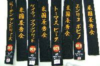 Thread Color quality shotokan