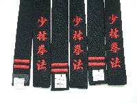 shotokan Thread Color Stripe height