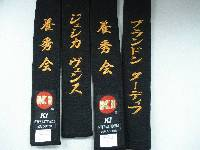 Okinawa shotokan after