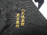 shotokan Japanese embroidery