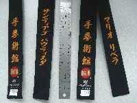 GSM authentic shotokan