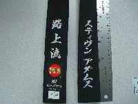 black Okinawa Rank line