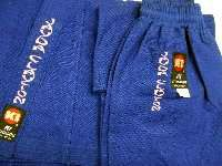 judo uniform English