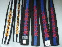 belt black Japanese