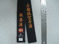 Heavy Bar stripe Okinawa