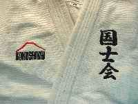 Cut stitching specialized