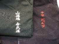judo embroidery training