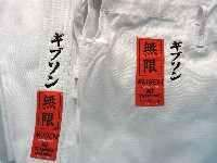 shotokan comfortable Weight