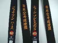 Kanji authentic black