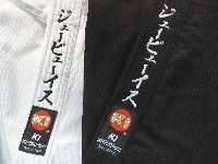 Weight  shotokan