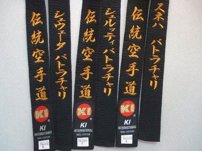 black belt embroidery