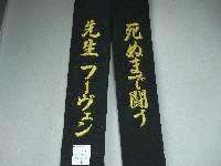 Bar stripe Kanji quality