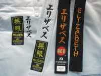 Weight Kanji orange gold
