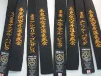 black karate Katakana