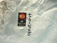 Remove Label after shotokan