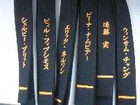 black Cut Katakana