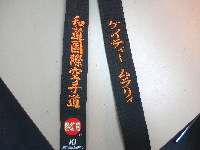 Kanji worldwide Weight