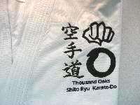 Cut Gojuryu Stripe height