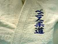 shotokan Cut pants