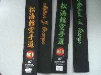 Gojuryu belt embroidery