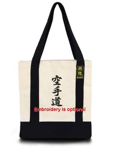 Embroidery option - KarateDo