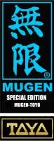 Mugen-Toyo Blue Label Special Edition (white karate uniform/gi)